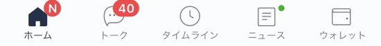 20200711_line_miraimiku-01.png