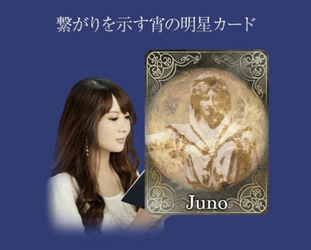 20200711_line_miraimiku3.png