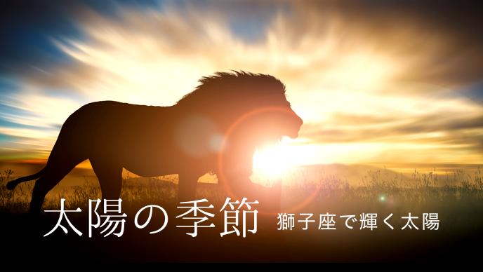 20200722leo_miraimiku00.png