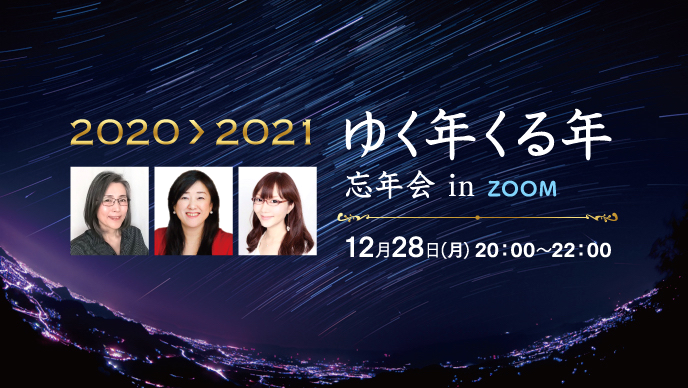 20201228-000_miraimiku.png