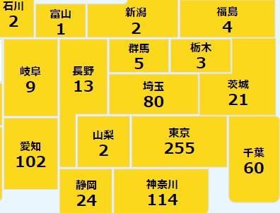 2020-1115-1434-tokyo.jpg