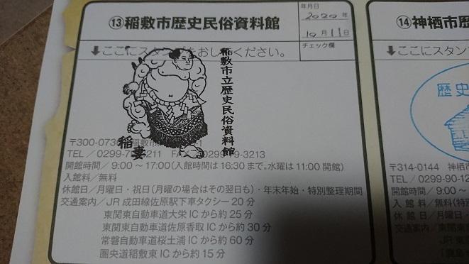 DSC_0204_20201015234450b05.jpg