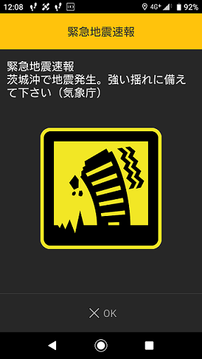 Screenshot_20200511-120815.png