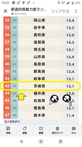 Screenshot_20201014-195105.png