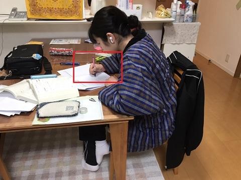 200321kai勉強中のまりんちゃん