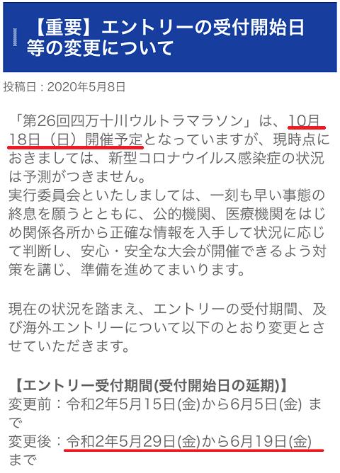 200508四万十川1