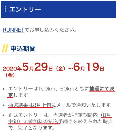 200508四万十川2