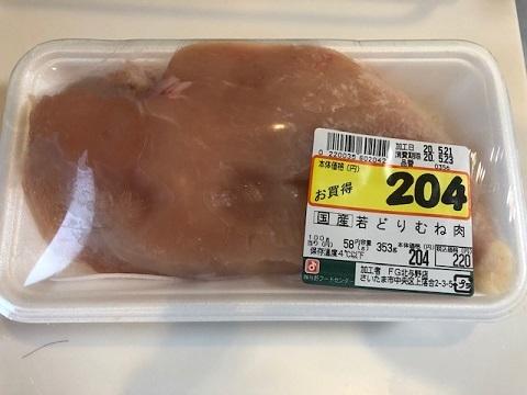200522胸肉