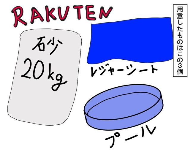 20200427_2.jpg