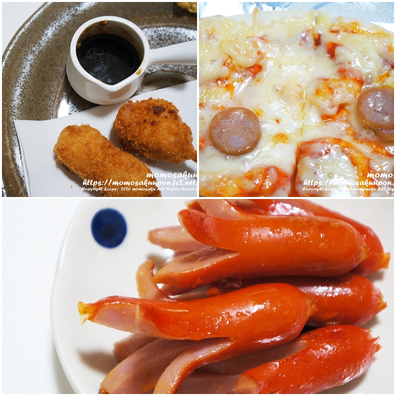 ぽんちゃん食堂2