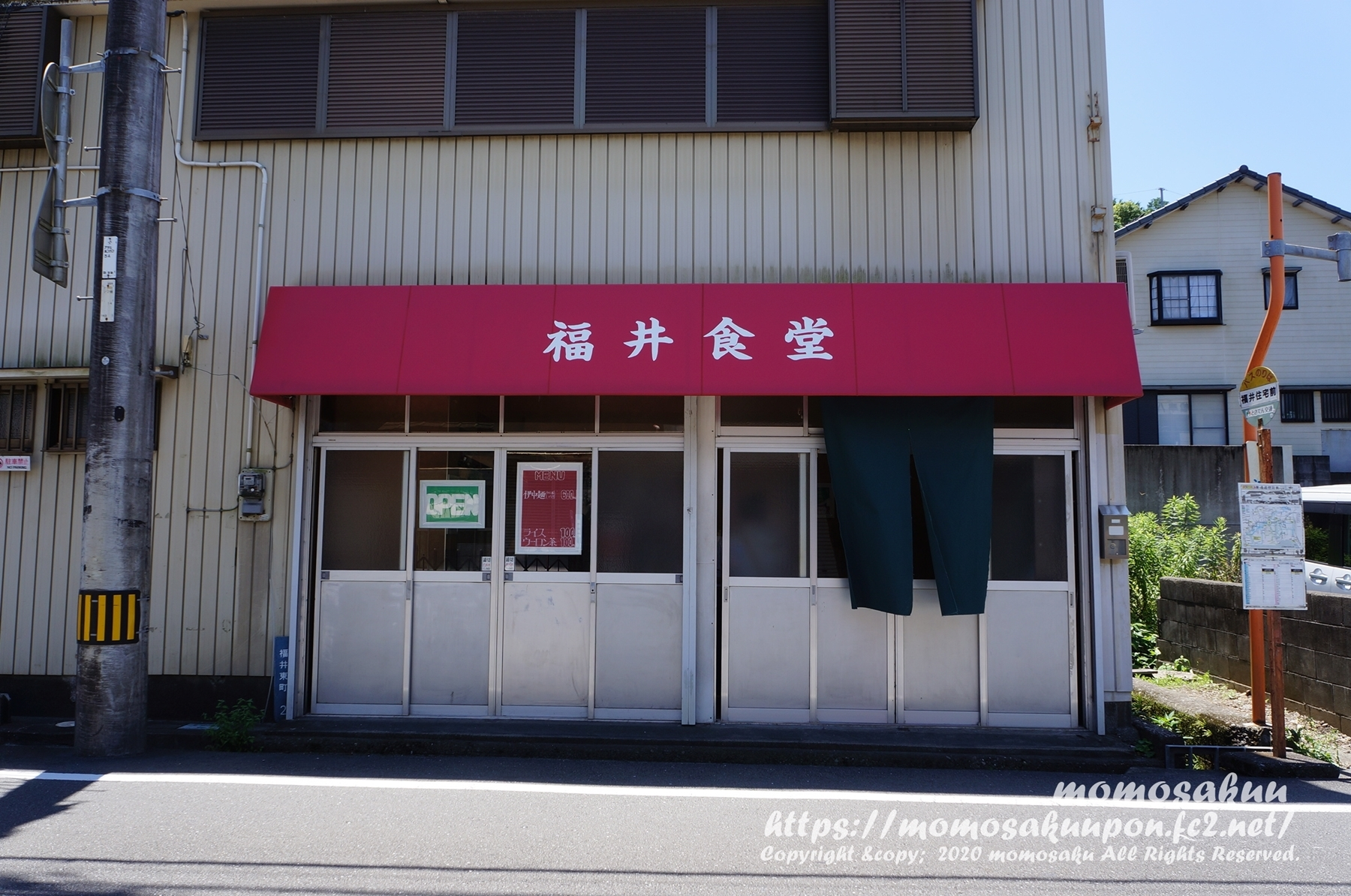 DSC06813.jpg