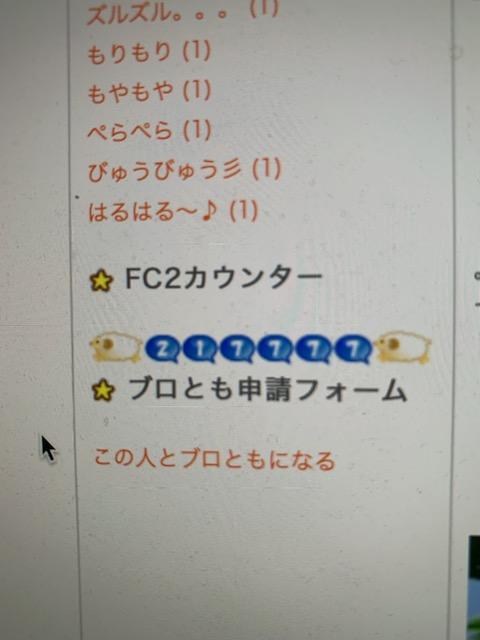 moblog_52db11e3.jpg