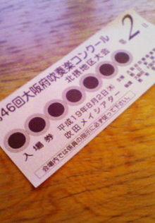 200708021850000.jpg