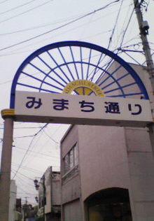 200803301111000.jpg