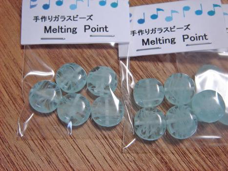 とろ~り ~melting point~