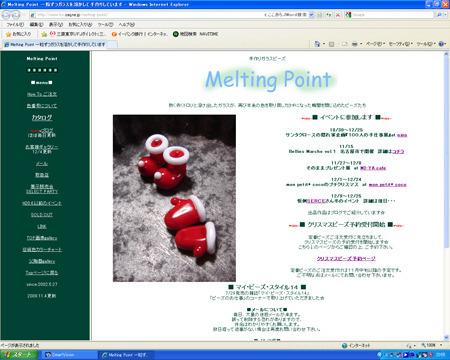 とろ~り ~melting point~-091105-1