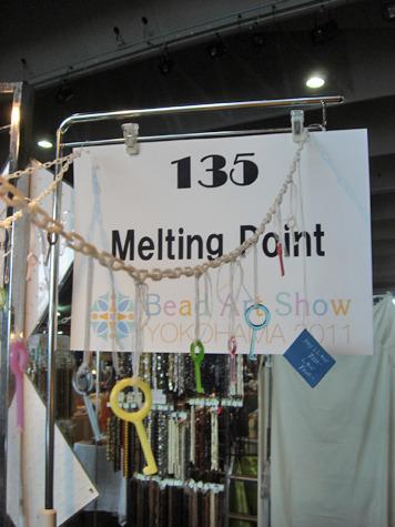 とろ~り ~melting point~-110526-1