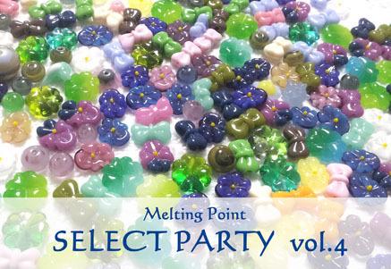 とろ~り ~melting point~-130524