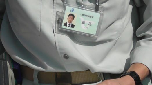 00071_藤尾氏