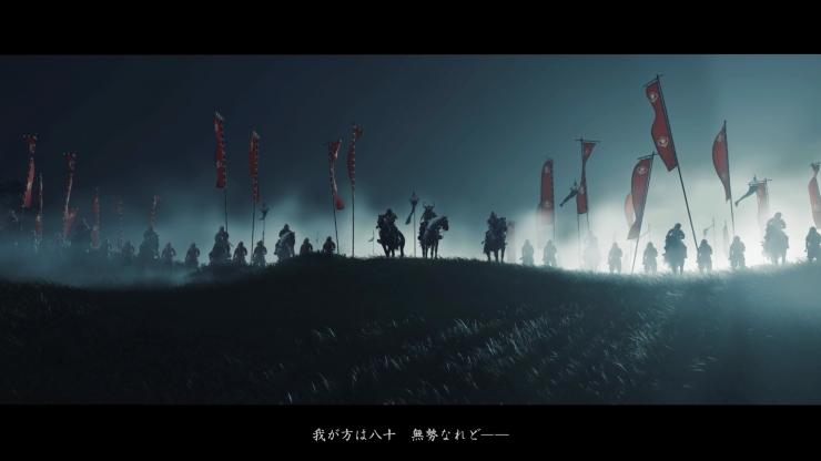 Ghost of Tsushima_20200717221823