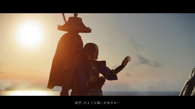 Ghost of Tsushima_20200723203807