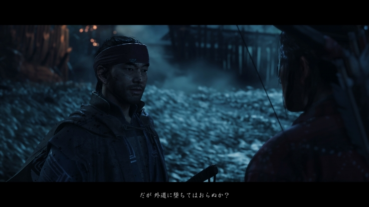 Ghost of Tsushima_20200729202958