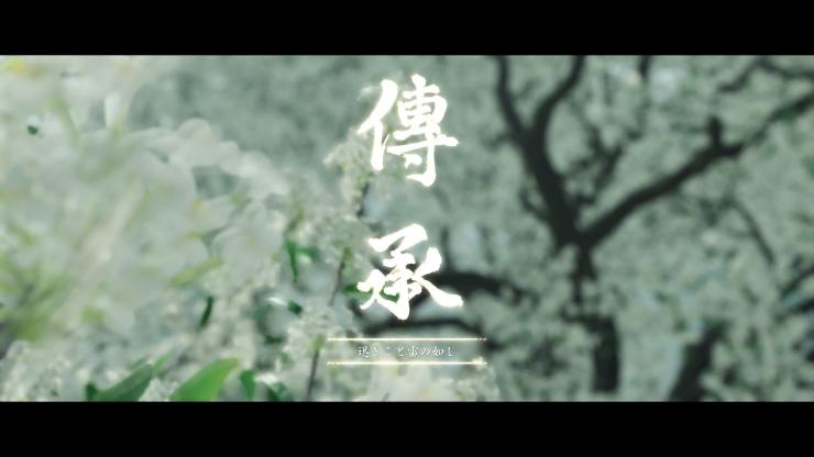 Ghost of Tsushima_20200718103928