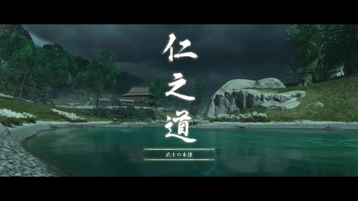 Ghost of Tsushima_20200718080723