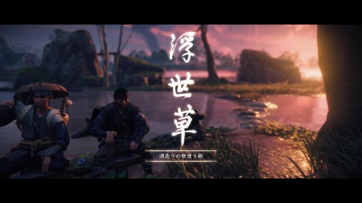 Ghost of Tsushima_20200728225943