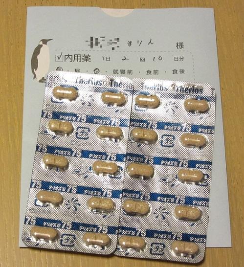膿皮症200430①
