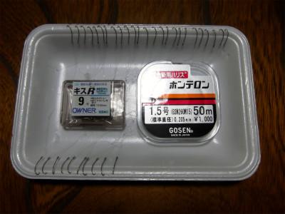 DSCF1884.jpg