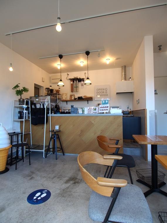 京都 オープンドアコーヒー