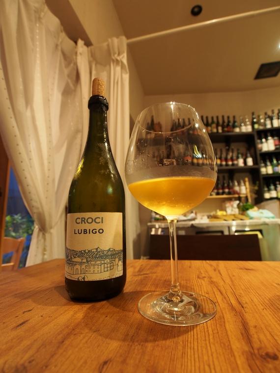 モカイオ 微発泡白ワイン