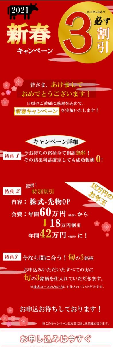 stocksinfo_2021-1-8_16-21-8_No-00.jpg
