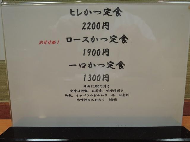 DSCN7070_20200624140804d69.jpg