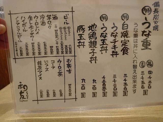 DSC_2402.jpg