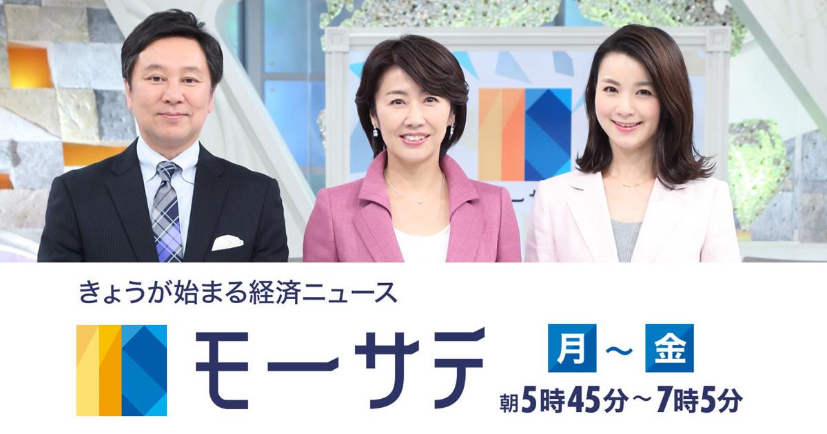 Pts 三 株価 桜 工業 三 桜