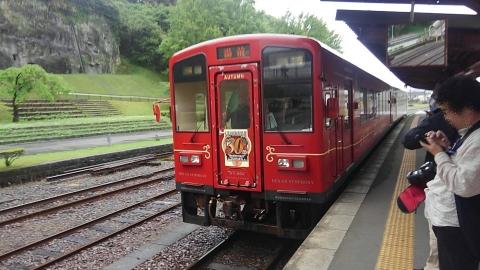 くま川鉄道KT-502形