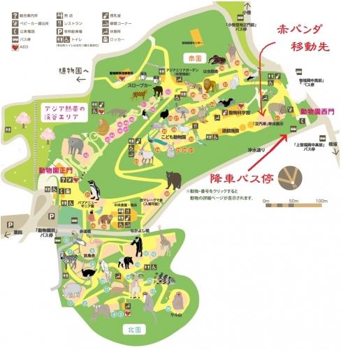 #園内地図 #福岡市動物園 #マップ #FukuokaZoo #BorneanOrangutan