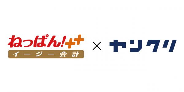 neppan_イーデヤンス_logo