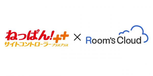 neppan_RoomsCloud.png