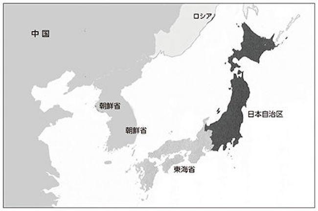20200624 東海省