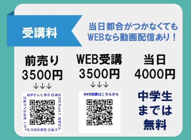 20200801羽曳野申込