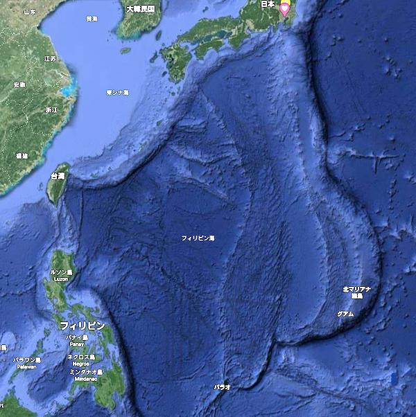 20200901 海洋民族