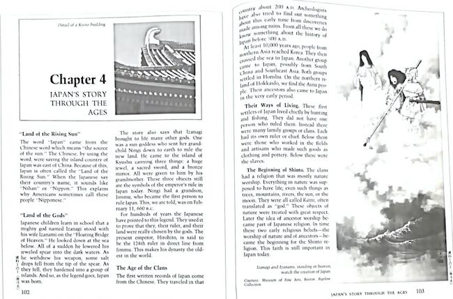20200922 米国の歴史教科書