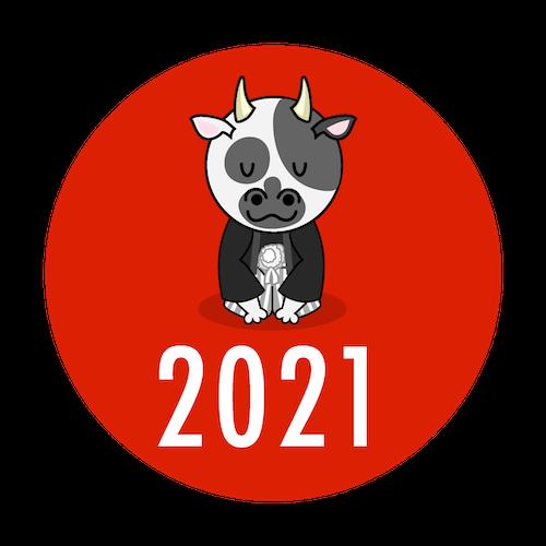 2021 新年挨拶