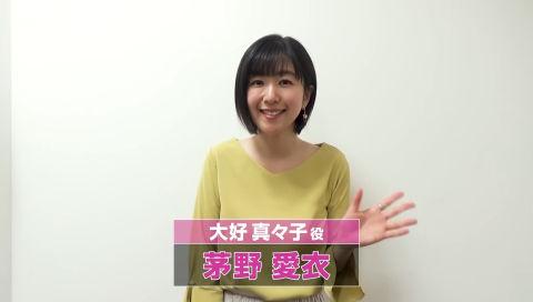 TVアニメ「通常攻撃が全体攻撃で二回攻撃のお母さんは好きですか?」 Blu-ray&DVD OVA告知動画(茅野愛衣コメント付き)試聴動画 2020.3.25 Release