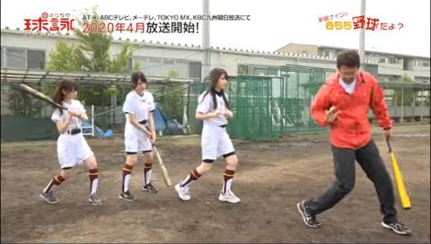 TVアニメ「球詠」予習大作戦!新越ナインのきらら野球だよ? <第四回>