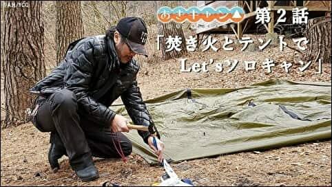 「あきキャン△」第2話