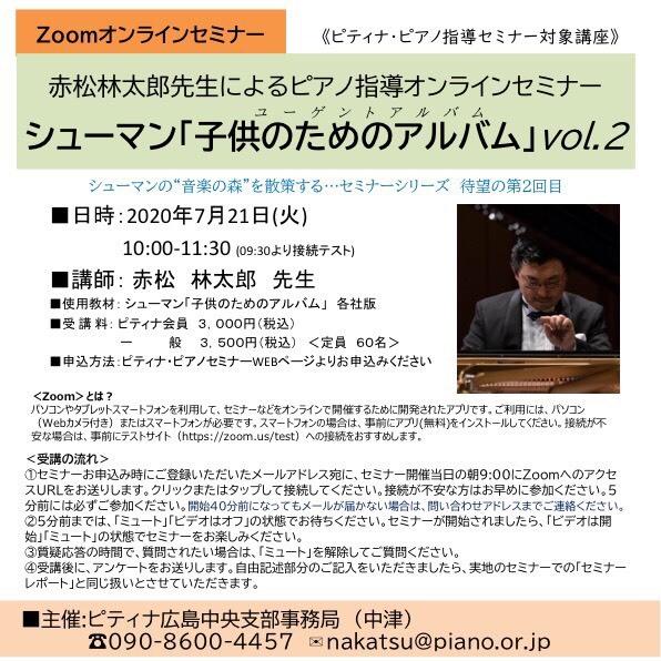 MH_200721